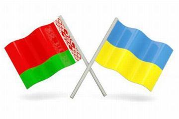 ІІ Форум регионов Беларуси и Украины, фото