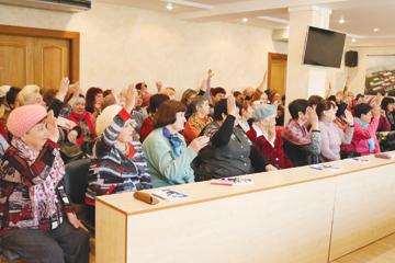 ветеранская конференция, фото