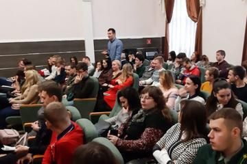 форум молодых специалистов, фото