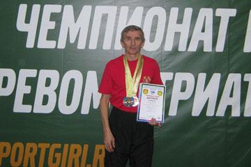 Александр Андреяк, чемпион в гиревом спорте, фото