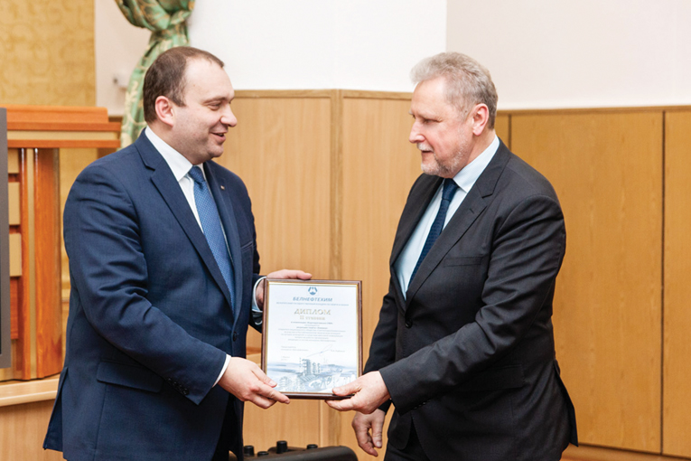 "газета ""Химики"" получила награду, фото"