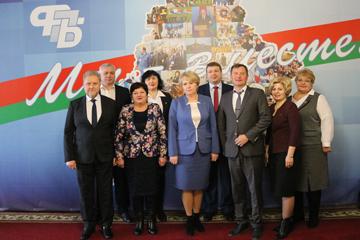 Делегация профсоюзной первичной организации ОАО «СветлогорскХимволокно» , фото