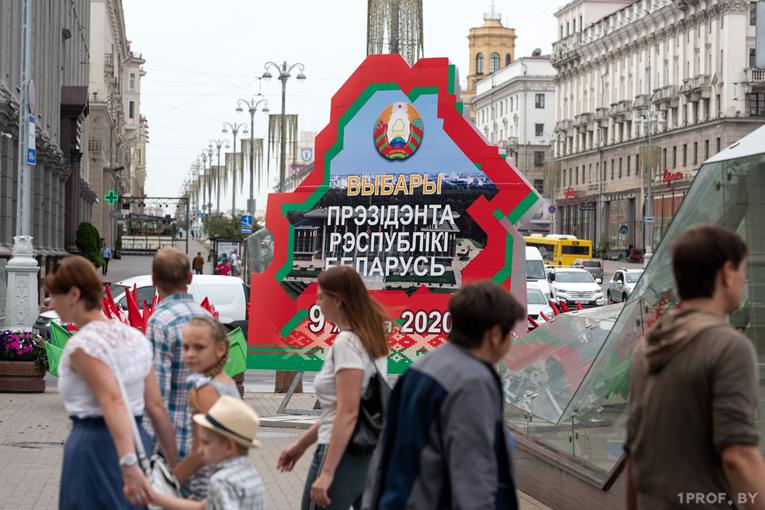 выборы Президента Беларуси, фото
