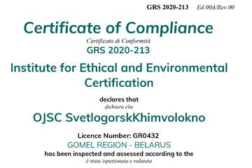 """сертифицикат по стандарту GRS ОАО """"СветлогорскХимволокно"""", фото"""