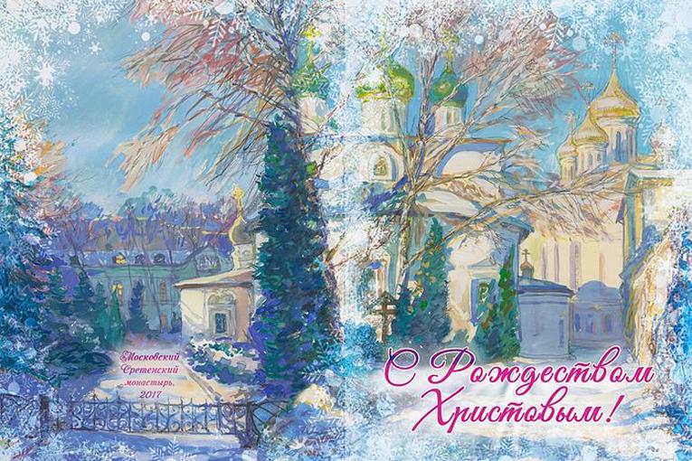С Рождеством, фото