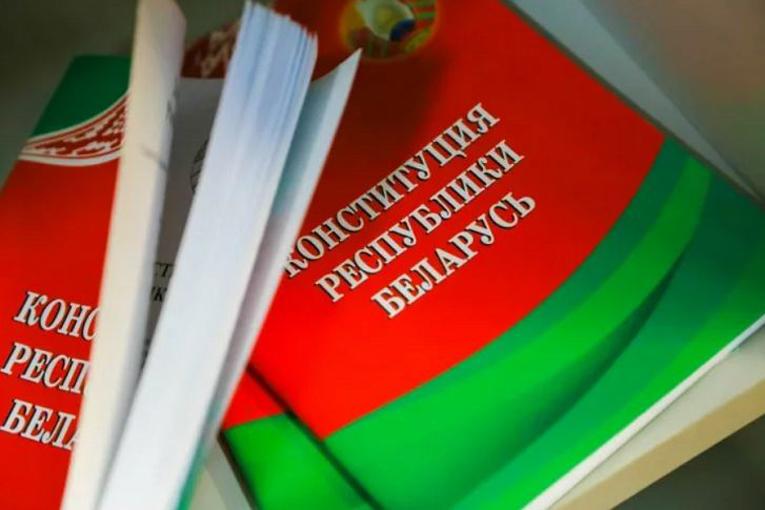 15 марта - день конституции Республики Беларусь, фото