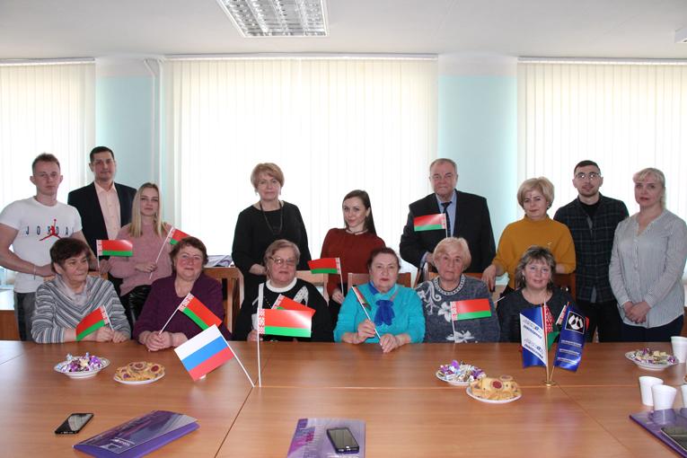 День единения народов России и Беларуси, фото