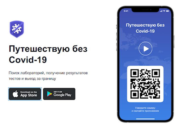 мобильное приложение, фото